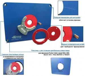 PRS3038-plate_kreg1.jpg