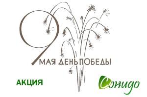 65kruglov_n_e__rse_XXXL