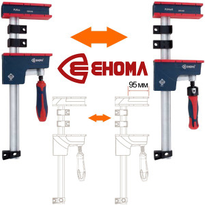 Ehoma_PARALLEL_JAW_CLAMP_PJH60R