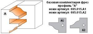 066_155_694_015_5_fz_A.jpg