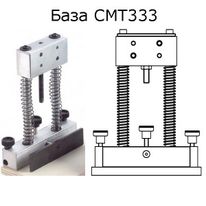 supportbase_CMT333.jpg
