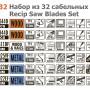 JS032-Recip-Saw-Blades-Set