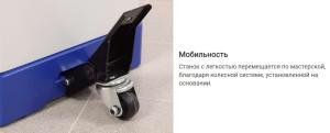 Screпрпрпenshроррпot_8 (2)
