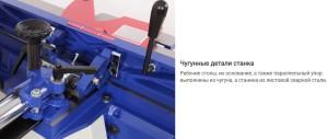 Screen545юshot_4