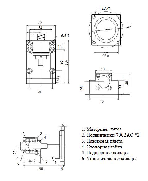 ВЫСОКОТОЧНЫЙ КРОНШТЕЙН MBK86 15ACP5
